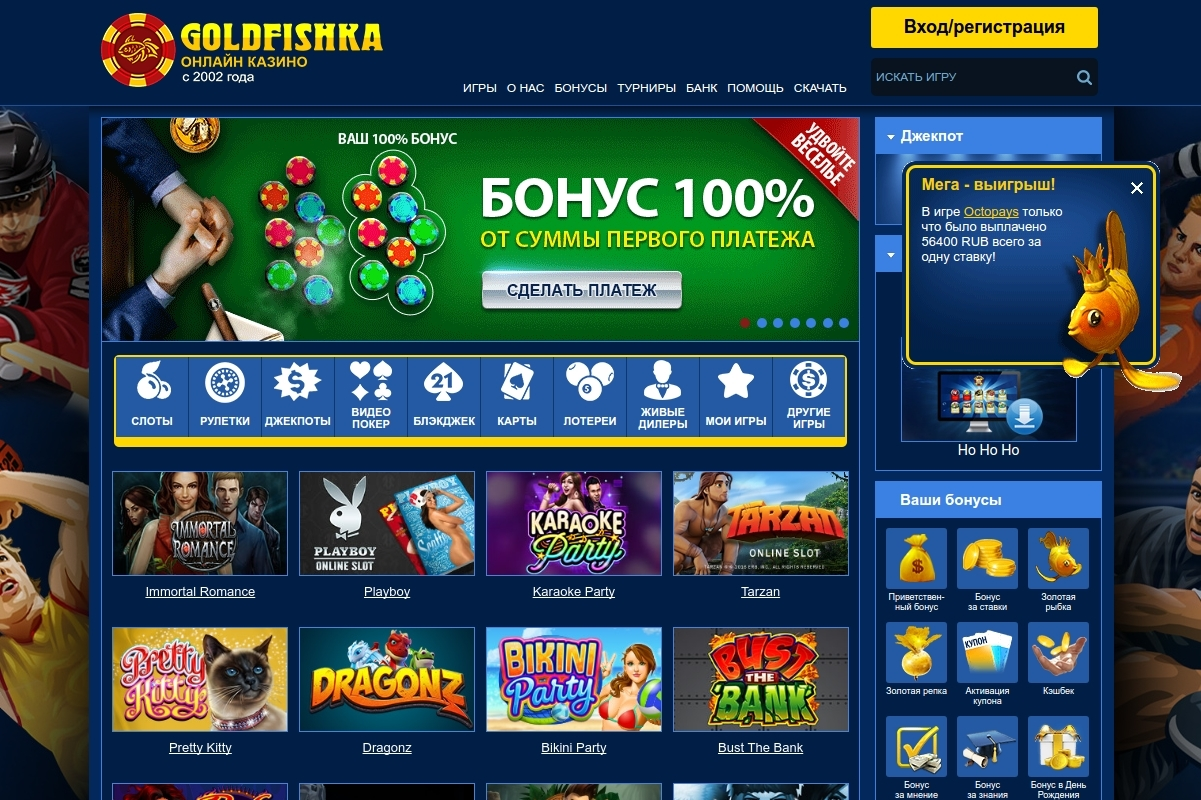 goldfishka mobile 3 зеркало